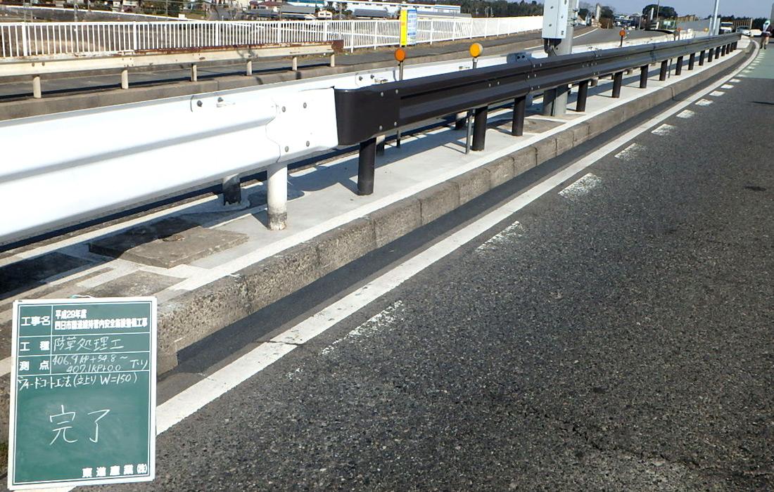 平成29年度 四日市国道維持管内安全施設整備工事