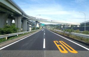 平成25年度 北勢国道管内舗装修繕工事